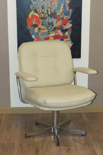 fauteuil moderne skai crème
